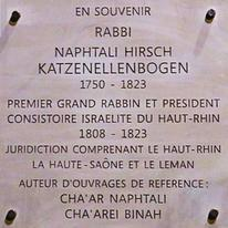Inauguration de la plaque en mémoire du grand rabbin de France à Wintzenheim